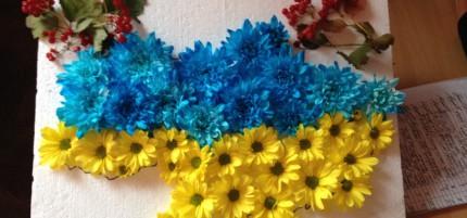 Виставка квітів «Осінні карнавали»