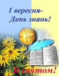 znania_DMTK