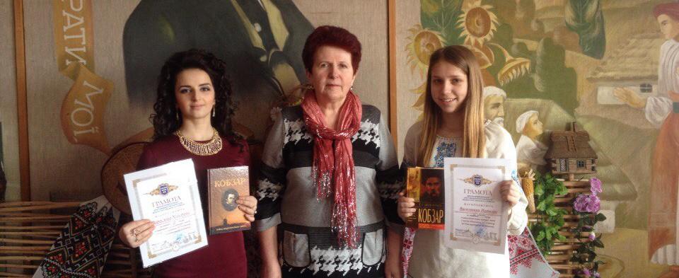 Міський конкурс читців
