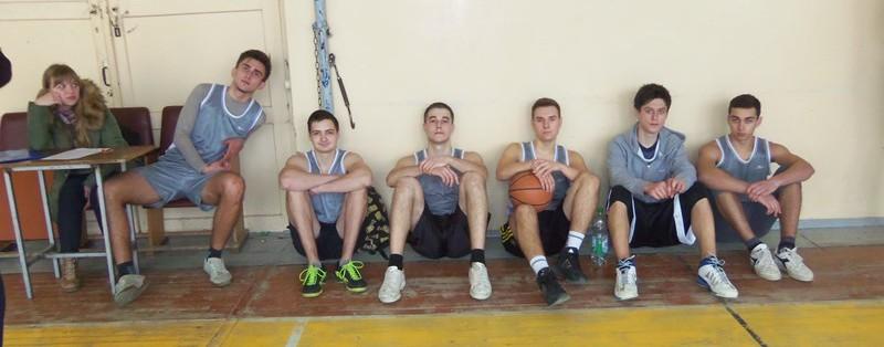 Обласні змагання з баскетболу