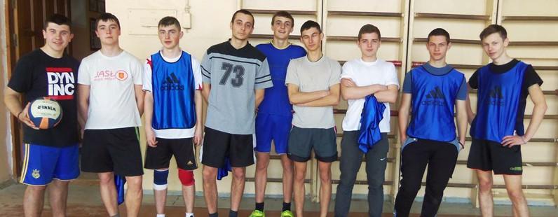 Обласні змагання змагання з волейболу (юнаки)