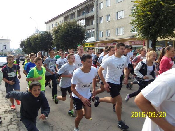 Легкоатлетичний пробіг до 925-річчя міста Дрогобича