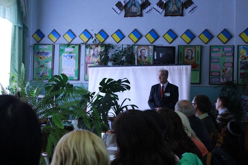 Науково-практична конференція присвячена 160-й річниці від дня народження І.Франка