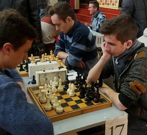 Першість Львівської області з шахів
