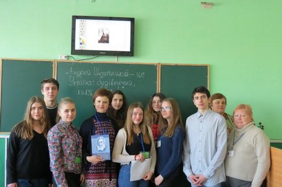Конференція на тему  «Андрей Шептицький – це Україна: будівничий, князь, лідер!»