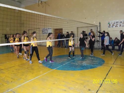 Обласні змагання з волейболу