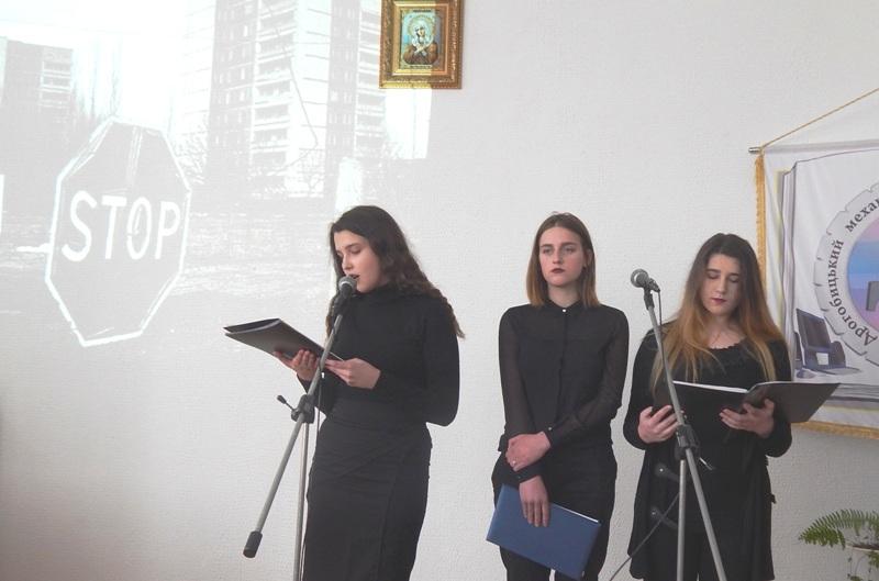 В пам'ять про Чорнобильську трагедію…