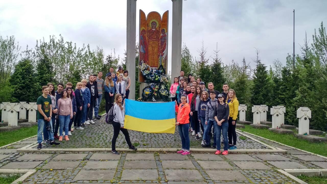 Студенти ДМТК вшанували пам'ять Січових Стрільців, полеглих у боях на горі Маківка