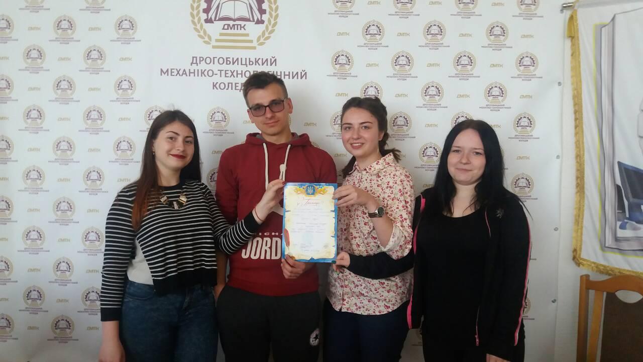 Творчий конкурс з іноземної мови