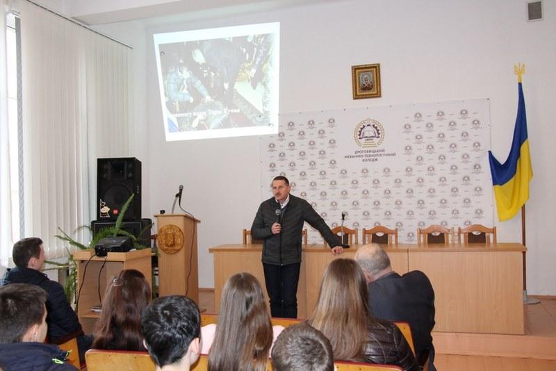 Про Революцію Гідності, АТО та сьогоднішні реалії студенти Дрогобицького механіко – технологічного коледжу розмовляли з міським головою Дрогобича Тарасом Кучмою.
