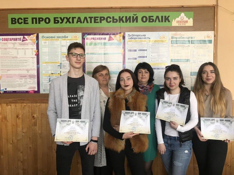 Всеукраїнська олімпіада з бухгалтерського обліку
