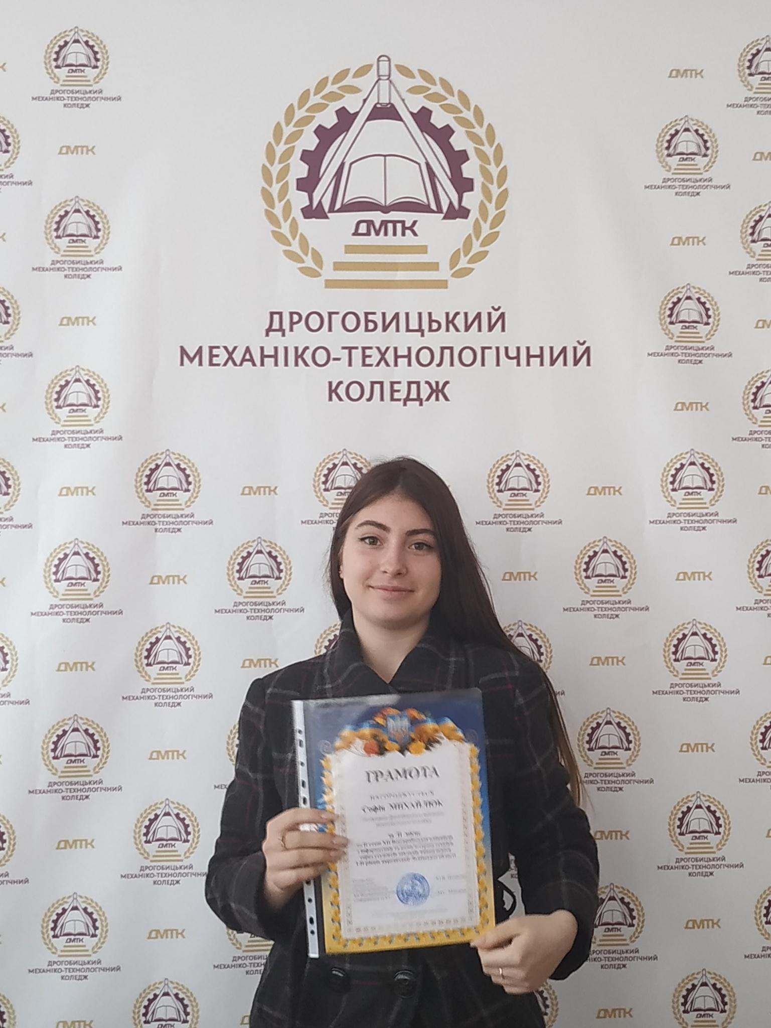 II етап XII Всеукраїнської олімпіади з інформатики та комп'ютерної техніки