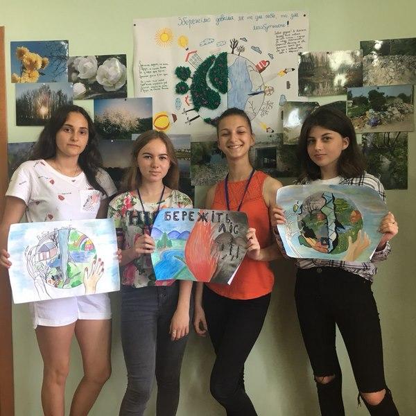 Міжнародний День довкілля