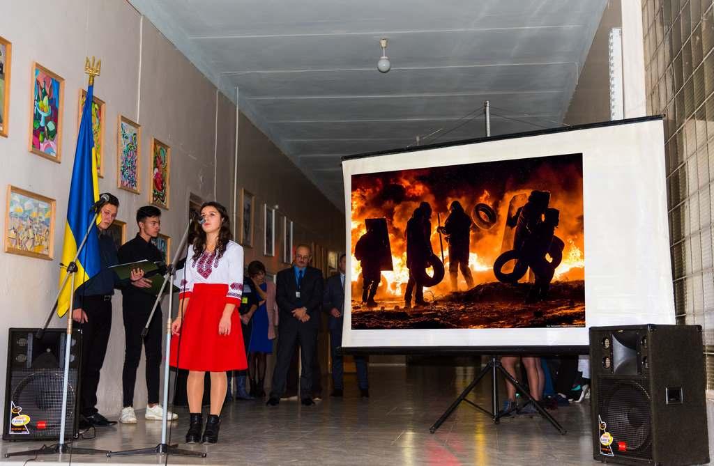 День Гідності та Свободи: У Дрогобицькому механіко-технологічному коледжі