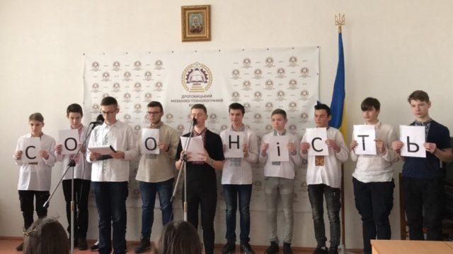 Вона наш витвір, наша мрія, соборна, вільна Україна!!!