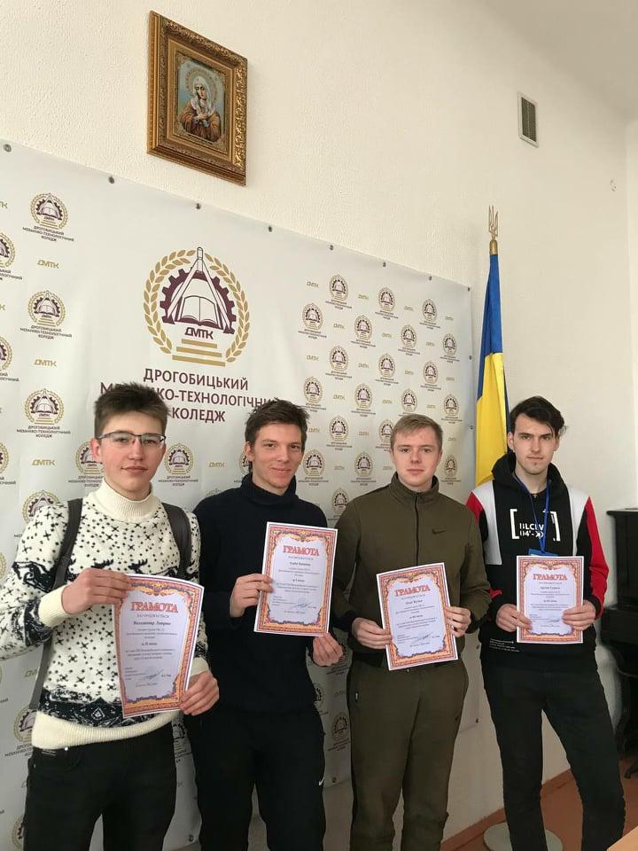 Переможці I етапу Всеукраїнської олімпіади з інформатики та комп'ютерної техніки серед студентів