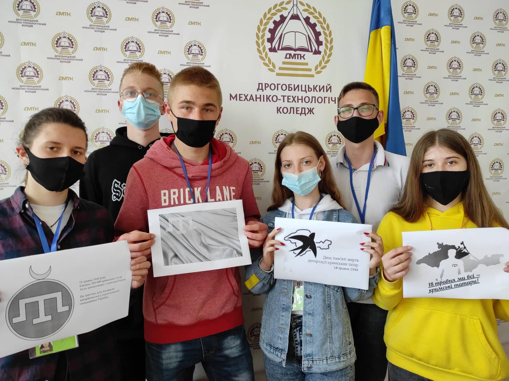 18 травня – День пам'яті жертв геноциду кримськотатарського народу –